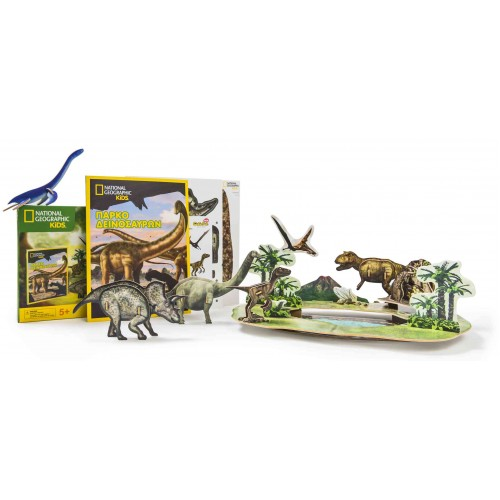 DINO PARK - National Geographic