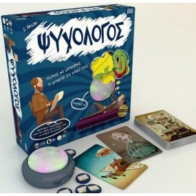PSIXOLOGOS buzzer - IDEA Hellenic Design