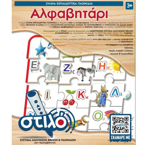 ALFABHTARI - ΙΔΕΑ Hellenic Design