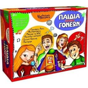 paidia-goneis New Edition - idea Hellenic Design
