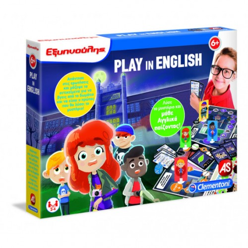 Play in English - CLEMENTONI - AS COMPANY