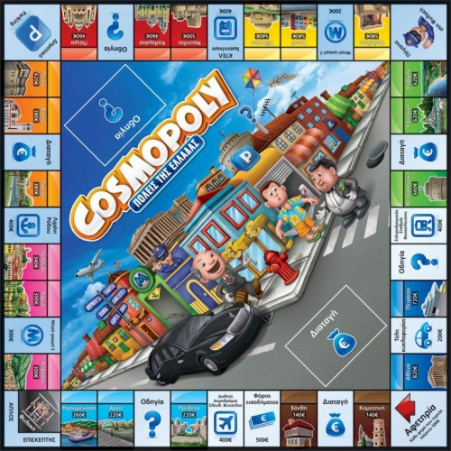 Cosmopoly - DESYLLAS