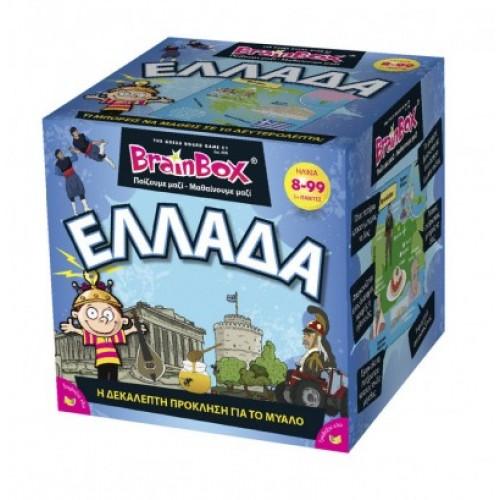 ELLADA - BrainBox