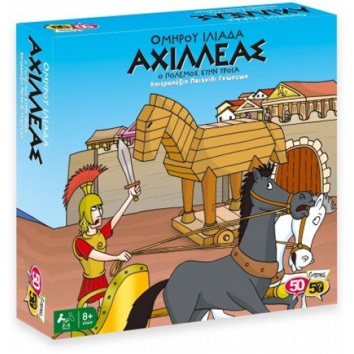 AXILLEAS - 50/50 Games