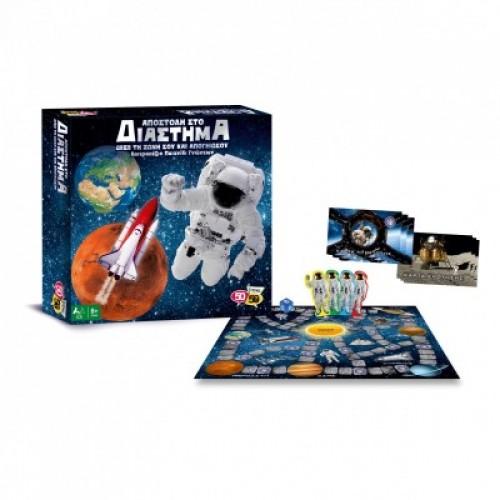 DIASTHMA - 50/50 Games