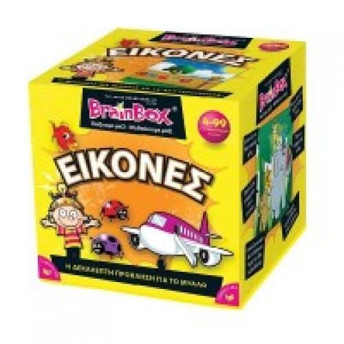 EIKONES - BrainBox