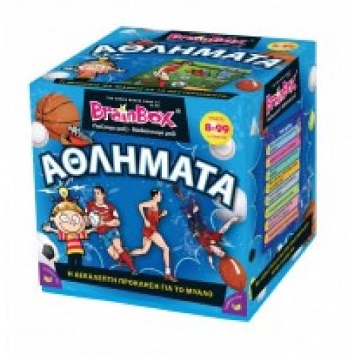 ATHLHMATA - BrainBox